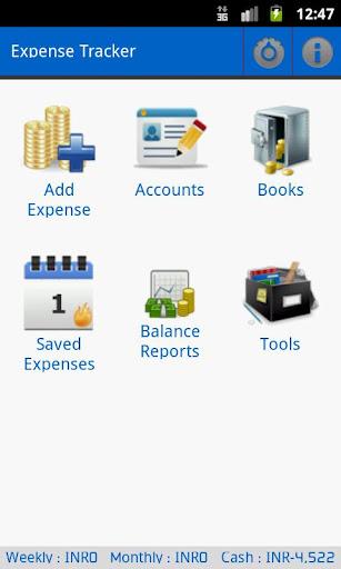 玩財經App|Expense Tracker免費|APP試玩