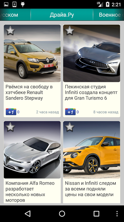 News 24 ★ widgets Screenshot 7