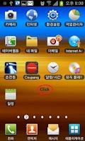 Screenshot of 스파이 몰래 카메라 (무음/몰카)
