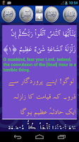 Screenshot of Surah Hajj (pilgrim) Audio MP3