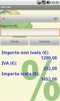 Screenshot of IVA Calc (Italian VAT Calc)