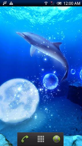 Blue Sea ~月の祈り~Trial
