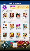 Screenshot of 피카코인 – 게임만 해도 돈버는 앱!