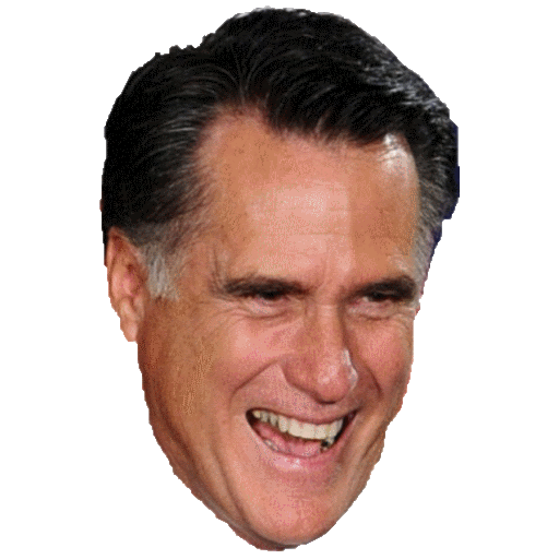 Hang Romney LOGO-APP點子