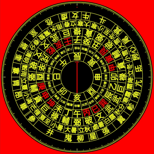DroidCompass (風水羅盤) LOGO-APP點子