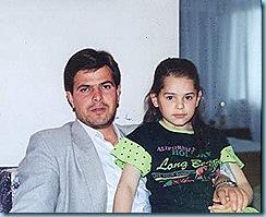 1994 13 Μαϊου Γενέθλια Μαρίας