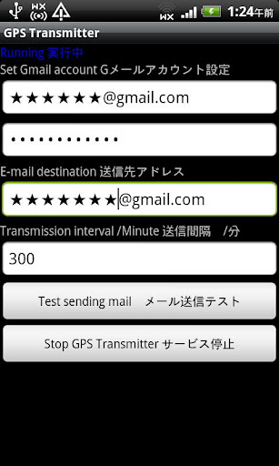 GPS transmitter mail