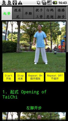 Yang TaiChi40-1杨氏四十式太极拳1