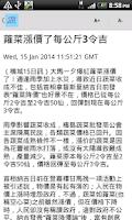 Screenshot of MalaysiaNews (Berita Malaysia)