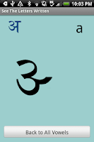 Screenshot of Hindi Vowels Flashcards