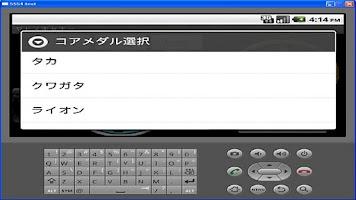 Screenshot of ヤドスキャナー888
