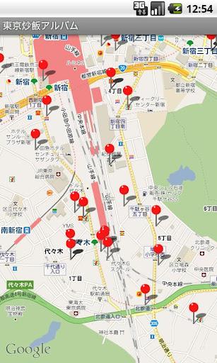 東京炒飯アルバム