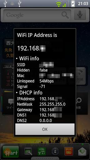 DispWiFiAddress
