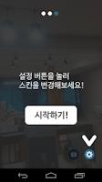 Screenshot of 트리플미러-3종거울