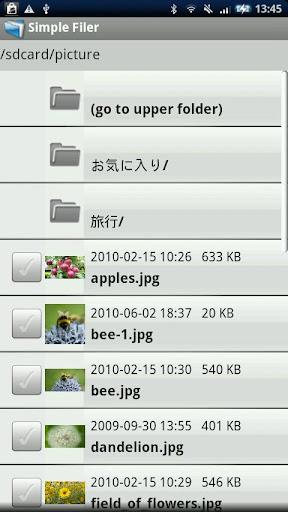 Simple Filer