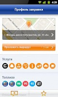Screenshot of АЗС ТНК