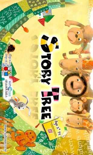 영어동화-STORY TREE[2+ III]