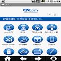 모바일 씨엔컴 icon