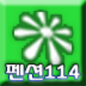 Pension114 icon