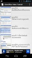 Screenshot of LibreOffice Tutorial