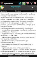 Screenshot of Russia Android