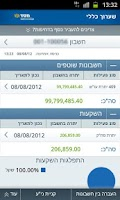 Screenshot of בנק מסד