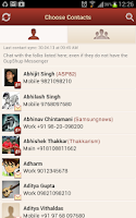 Screenshot of GupShup Messenger