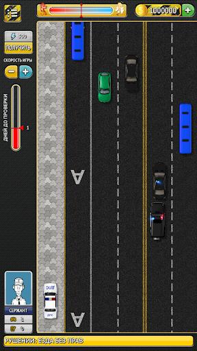 Симулятор Гаишника - screenshot