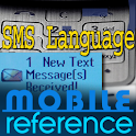 Short Text Messages Language icon