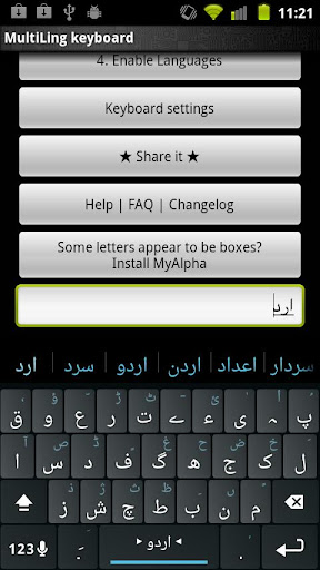 Urdu Keyboard Plugin