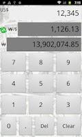 Screenshot of 달러 계산기 - 환율 계산기