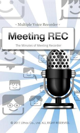 【免費商業App】Meeting REC-APP點子