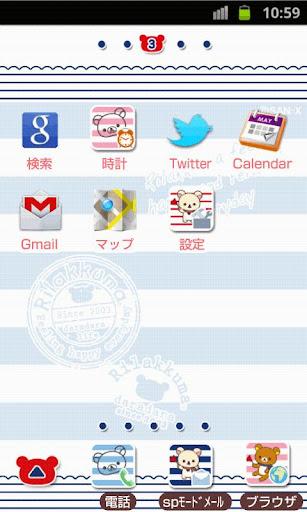 玩個人化App Rilakkuma Theme 28免費 APP試玩