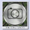 Kaleidoscope Camera icon