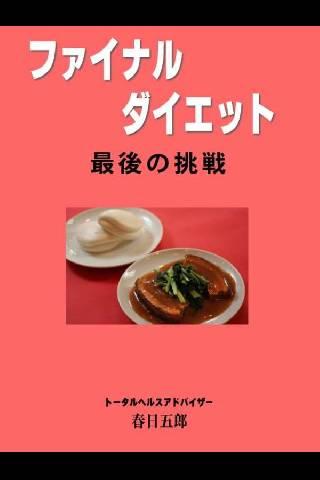 ヤフオク! - 「クリアフィギュアコレクション」の検索結果 - Yahoo! JAPAN