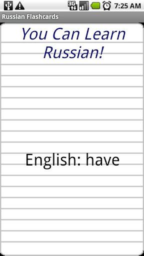 English to Russian Flashcards