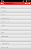 Screenshot of Arabic Ringtones
