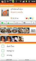 Screenshot of Shimdee