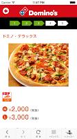 Screenshot of Domino's App − ドミノ・ピザのネット注文