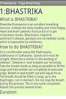 Screenshot of Pranayama - Yoga Breathing