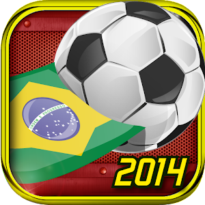 Brazil Penalty Shootout 2014