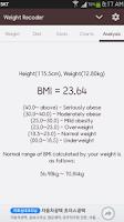 Screenshot of WeightWar