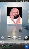 Screenshot of Douaa دعاء