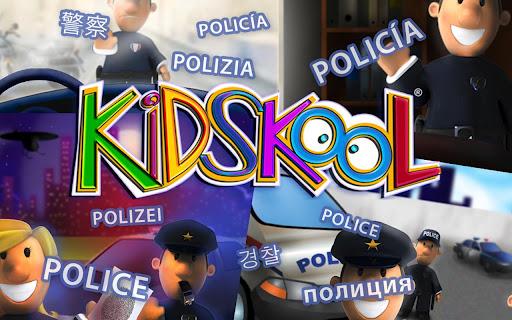 KidSkool: 警察
