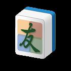 雀友麻雀 icon