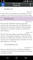 Screenshot of Bible en français Louis Segond