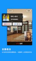 Screenshot of 搜房网—买房 租房 新房团购 二手房折扣优惠 房地产大全