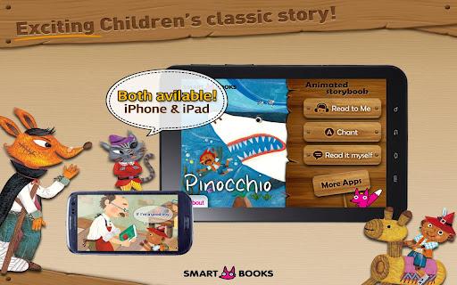 ピノキオ - 英語名作童話