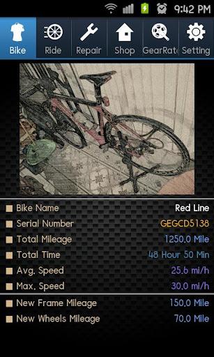 자전거 다이어리 - Bicycle MTB Bike