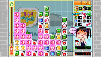 Screenshot of 쌤쌤마트